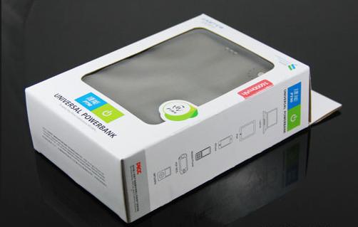 长安纸盒 2