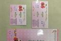 彩卡印刷 3