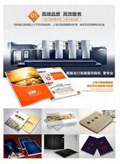 惠州宣传册