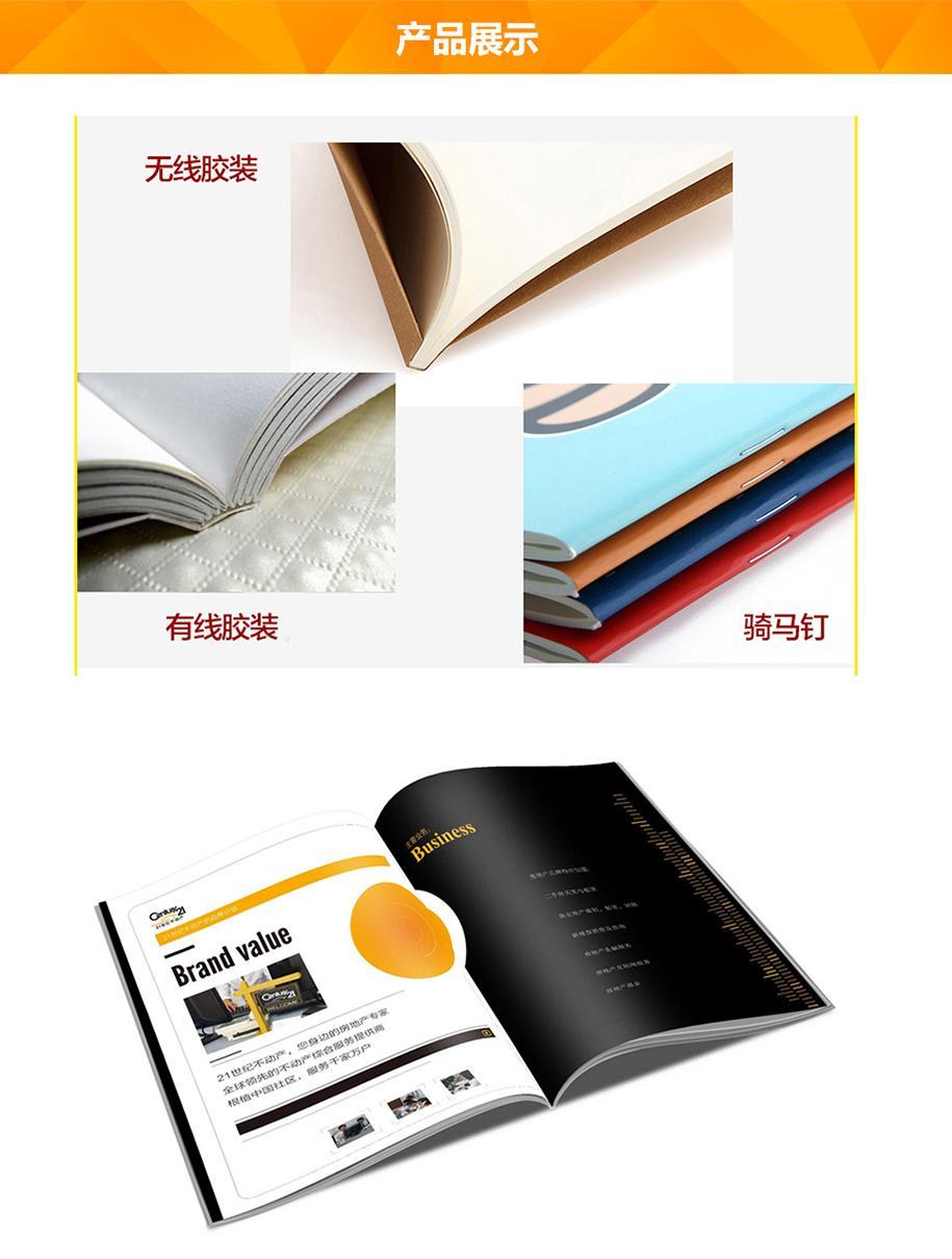 惠州宣传册 4