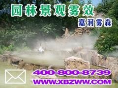 成都重庆人造雾景观雾效