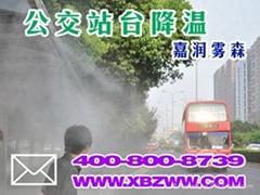 四川重庆公交站台喷雾降温