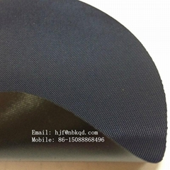 Antibacterial Flame Retardant 200D Nylon Oxford Fabric with Polyurethane Coating