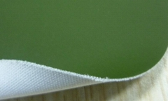 Antibacterial Elastic PU Coating Knitted Fabric for Medical
