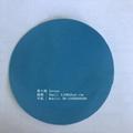 0.6mm蓝色丁腈橡胶涂层芳纶用于工业手套 2