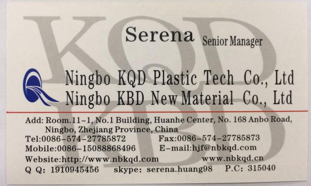 0.6mm藍色丁腈橡膠塗層芳綸用於工業手套 5