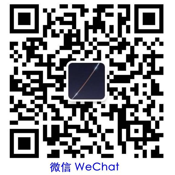 18絲靜電阻燃透明PVC薄膜 5
