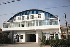 Shijiazhuang Renchun Mesh Equipment Co., Ltd