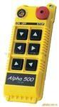 臺灣阿爾法工業無線遙控器