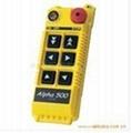 台湾阿尔法工业无线遥控器