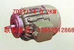 锥形转子三相异步电动机ZDY112-4 0.4KW