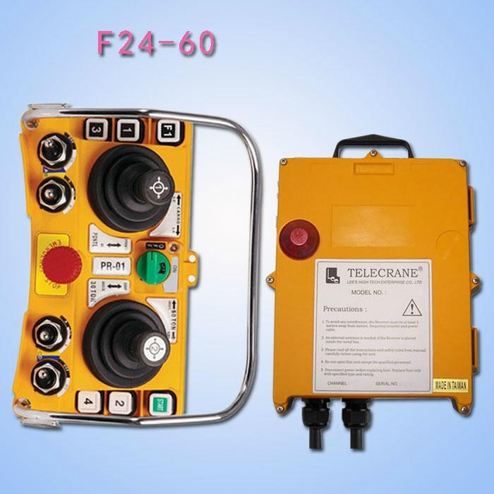 台湾禹鼎摇杆式工业无线遥控器F24-60 1