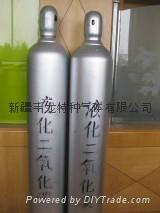 供應高純氬氣 2
