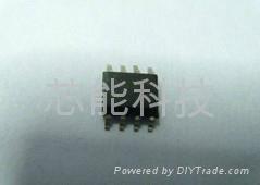 大电流单节锂离子电池充电器芯片CP4056