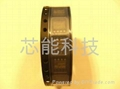1.5A大电流单节锂电池充电i