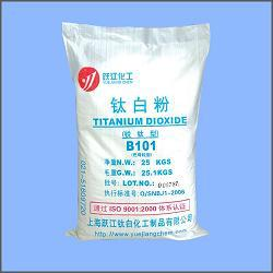 锐钛型钛白粉B101塑料色母粒专用型 1