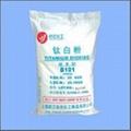 锐钛型钛白粉B101塑料色母粒