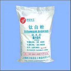 銳鈦型鈦白粉B101塑料色母粒專用型