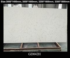 Guolian Quartz Slab Largest Size In Nano Polish Quartz Stone Slab Price