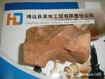 土壤改良剂凹凸棒石粘土