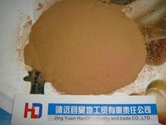 饲料载体微量元素增效剂凹凸棒矿粉