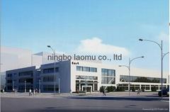 Ningbo Laomu CO.,LTD