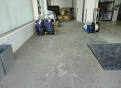 北京仓库地面起砂处理材料