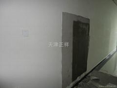 天津墙体起砂处理材料