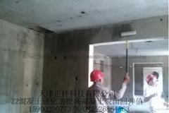 贵州云南混凝土表面强度增强剂销售中心