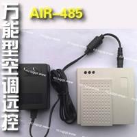 型空调远程控制器AIR-485