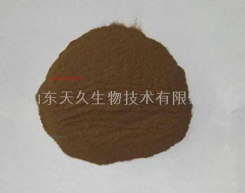 brown maltodextrin 1