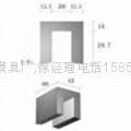 浙江宁波注塑加工厂各种塑料模具定做