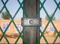 钢板网护栏网 5
