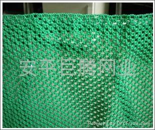 柔性聚乙烯防风抑尘网 1