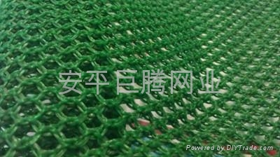 柔性聚乙烯防风抑尘网 3