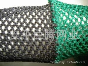 柔性聚乙烯防风抑尘网 4