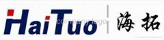 Handan Haituo Machinery Technology Co.,Ltd