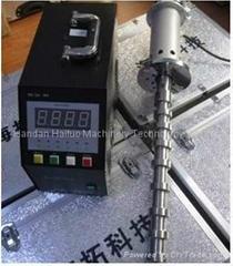 ultrasonic  cell processor ultrasonic extractor ultrasonic emulsifier