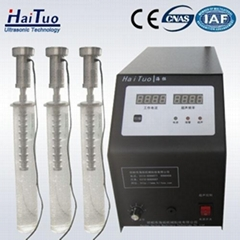 high power 4500W ultrasonic extraction ultrasonic dispersion