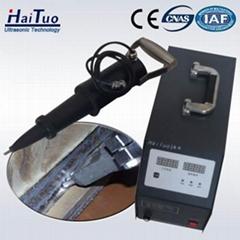 ultrasonic impact treatment machine