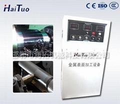ultrasonic surface super-finishing machine