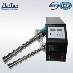 ultrasonic extraction equipment