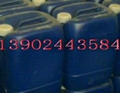 硅烷偶聯劑