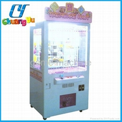 2013 best selling toy crane game machine - Treasure Hunt
