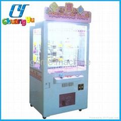2013 best selling toy crane game machine - Treasure Hunt