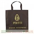 中山環保袋 1