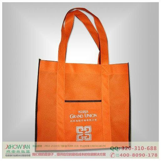 珠海環保袋 1