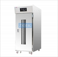 automaticbreadproofer withhumidifier