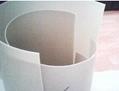 重慶廠家生產EVA防水板隧道防