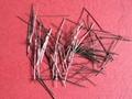 重慶鋼纖維